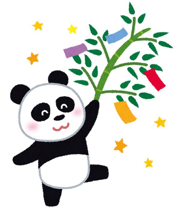 パンダが笹を持っているイラスト