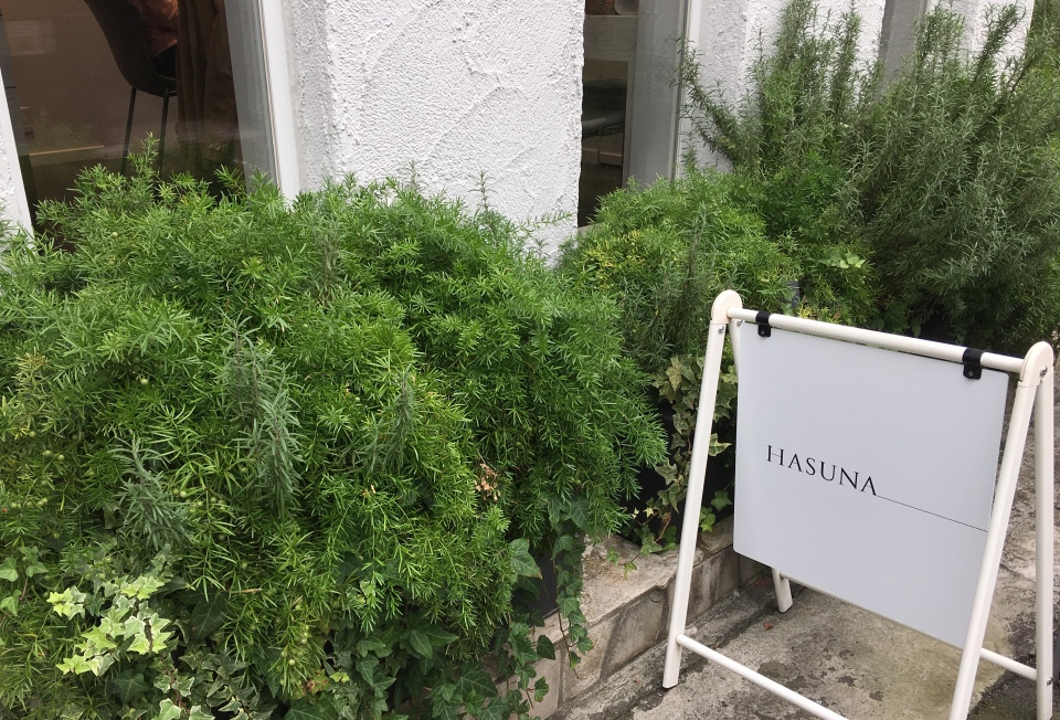 HASUNA の看板の写真