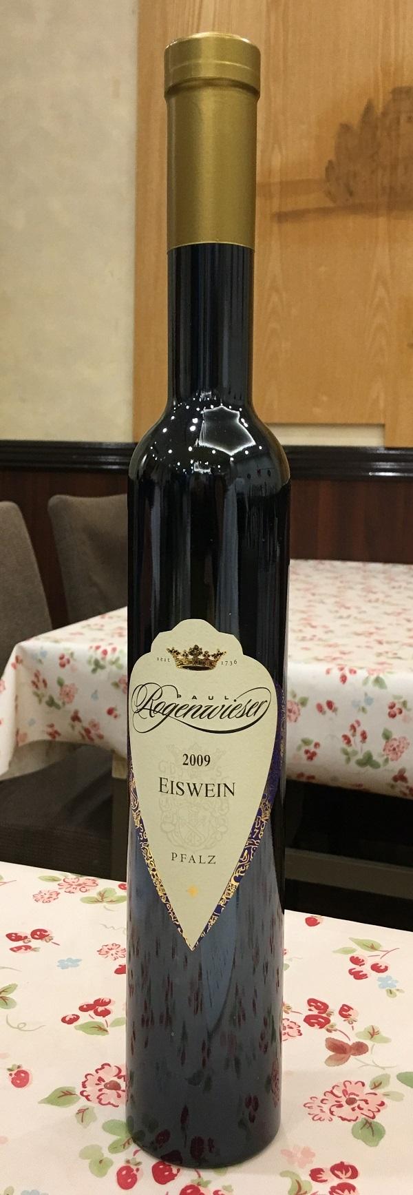 アイスワインの写真