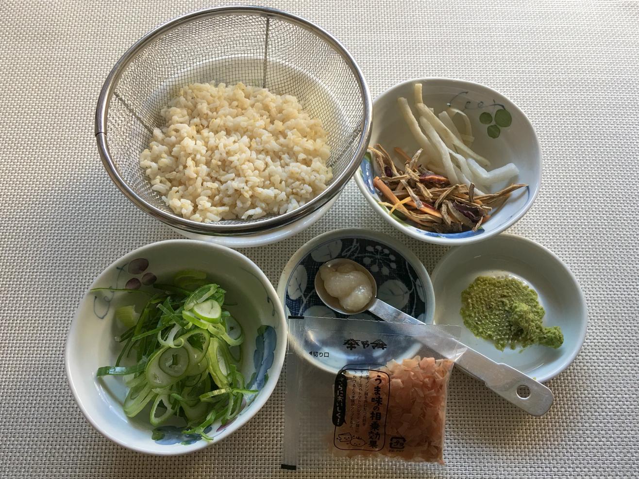 干し野菜の雑炊の材料の写真