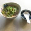 干し野菜の雑炊の写真
