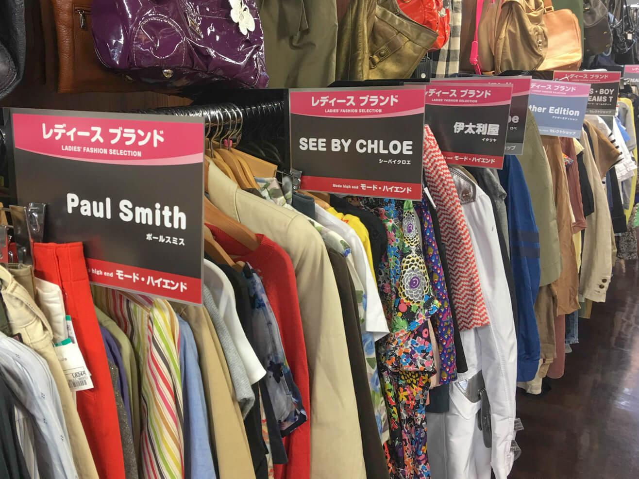 ブック・オフの古着がブランド毎に並んでいる写真