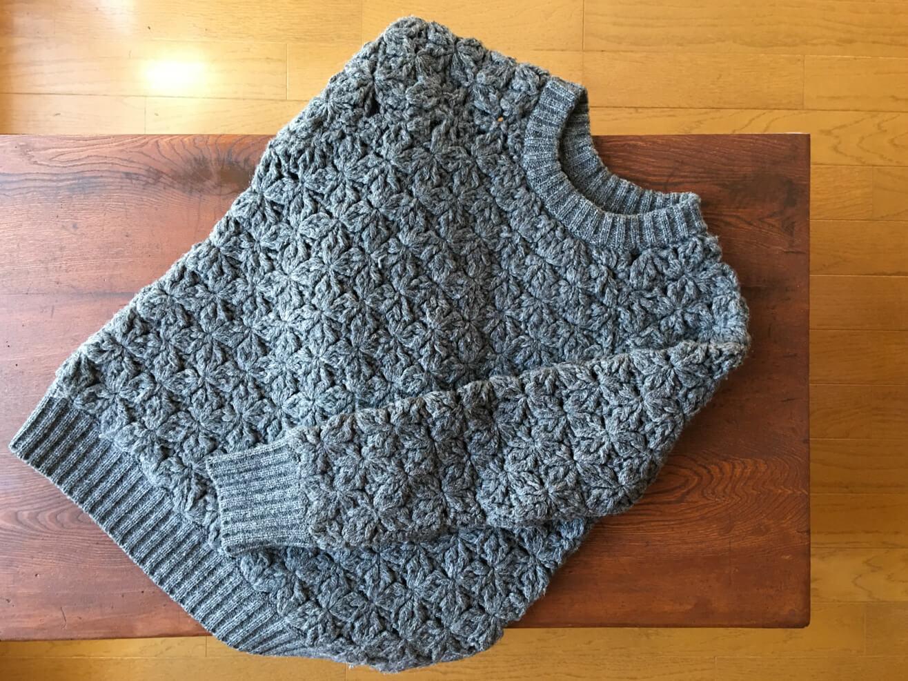 ギャルドローブで買ったガッツのセーターの写真