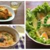 タラモサラダのアレンジとリメイクの写真