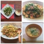 おかひじきの料理の写真のコラージュ