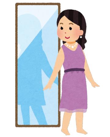 洋服を着て鏡を見ている女性のイラスト