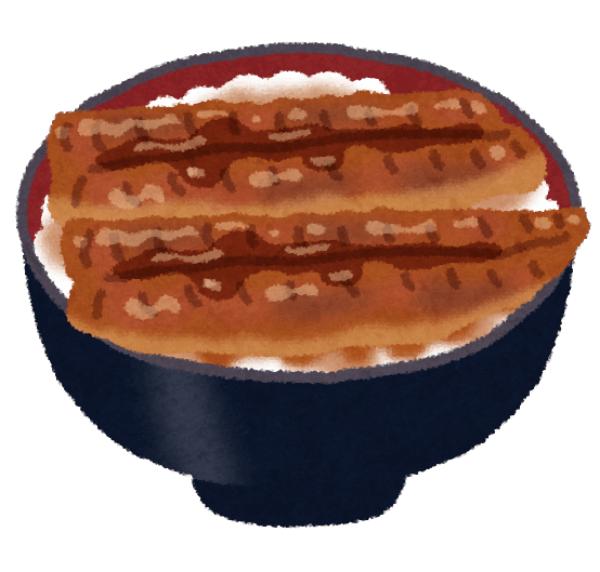 うなぎ丼のイラスト