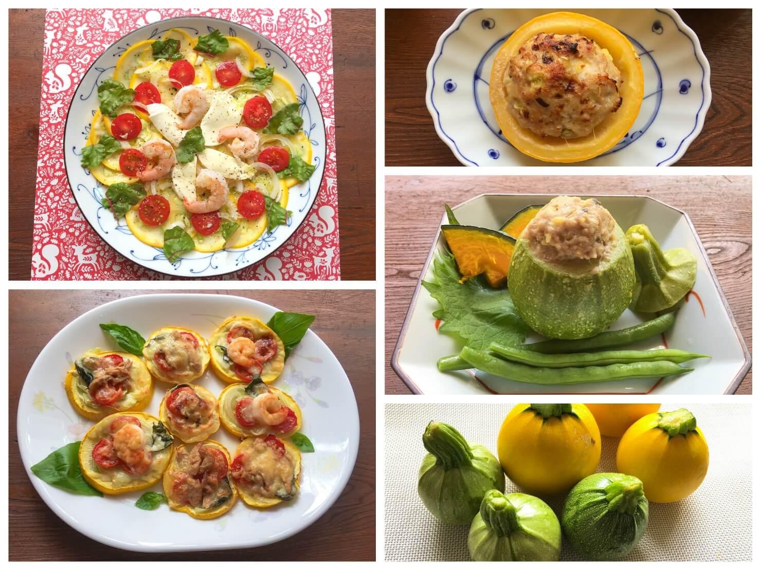 丸いズッキーニと丸いズッキーニで作った料理の写真