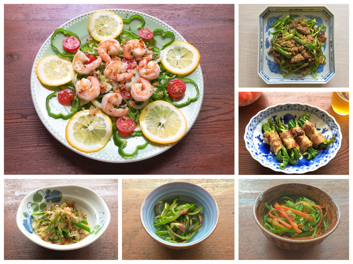 ピーマンを生で食べる料理の写真のコラージュ
