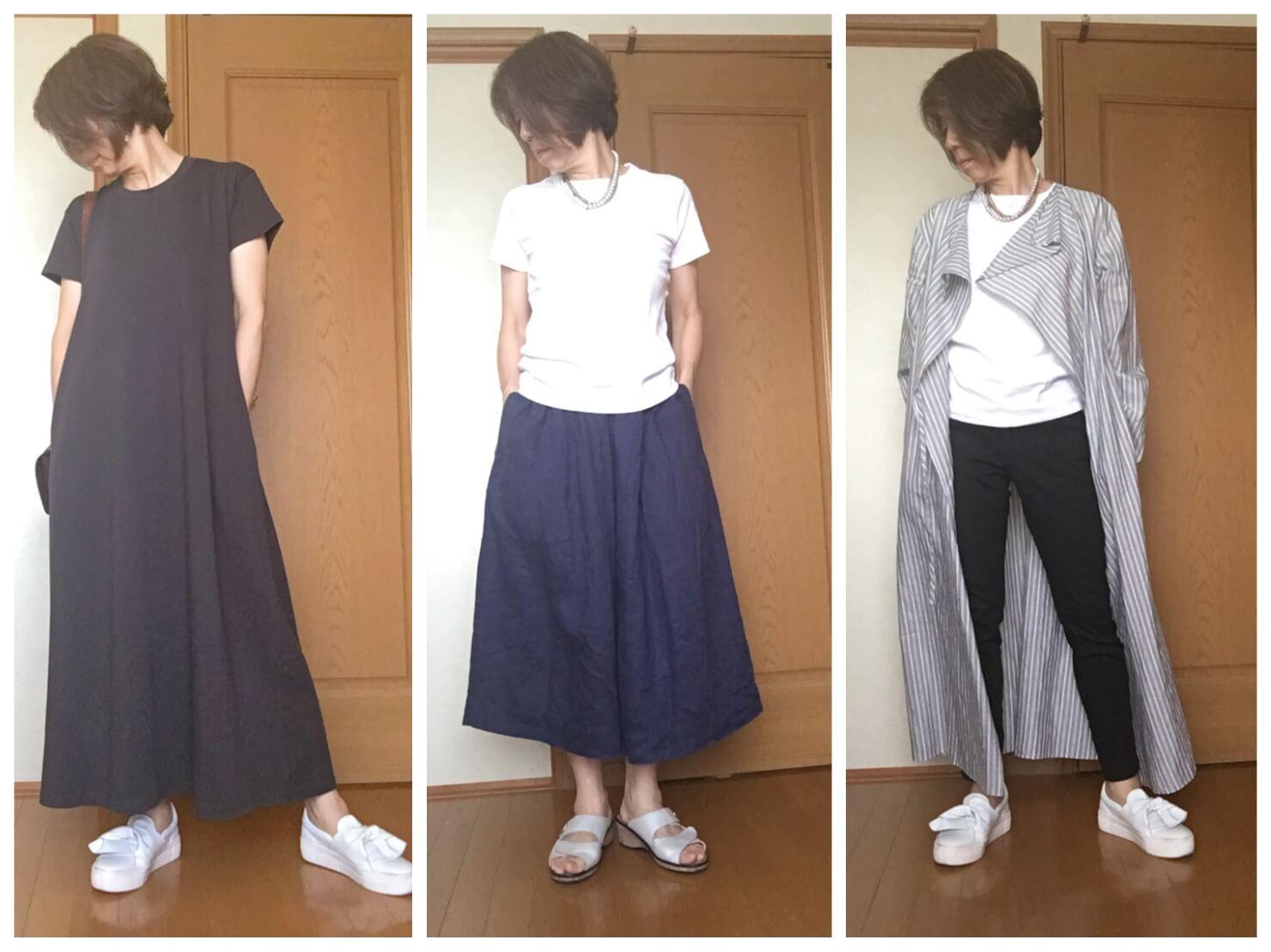 代 ファッション 50