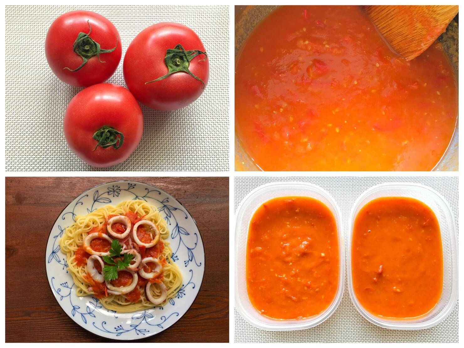 フレッシュトマトのトマトソースやパスタの写真