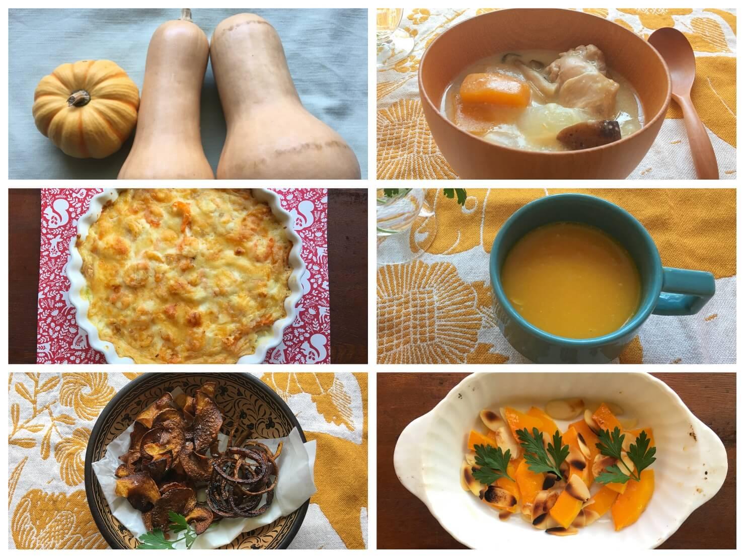 バターナッツかぼちゃを加熱した料理の写真のコラージュ