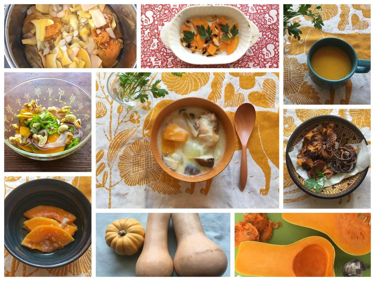 バターナッツかぼちゃやバターナッツかぼちゃ料理のコラージュ