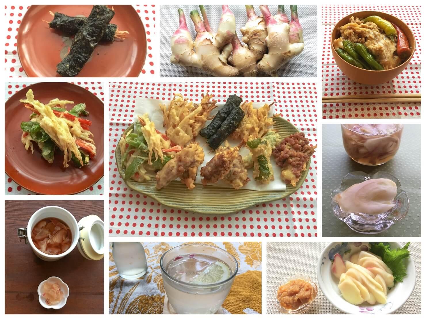 新生姜と新生姜の料理の写真
