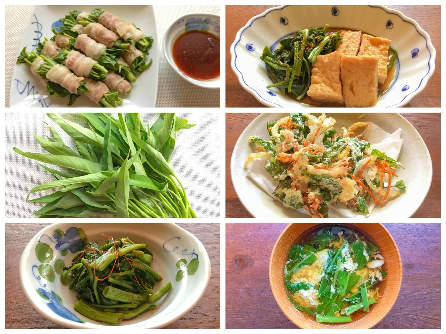 空芯菜や空芯菜料理のコラージュ