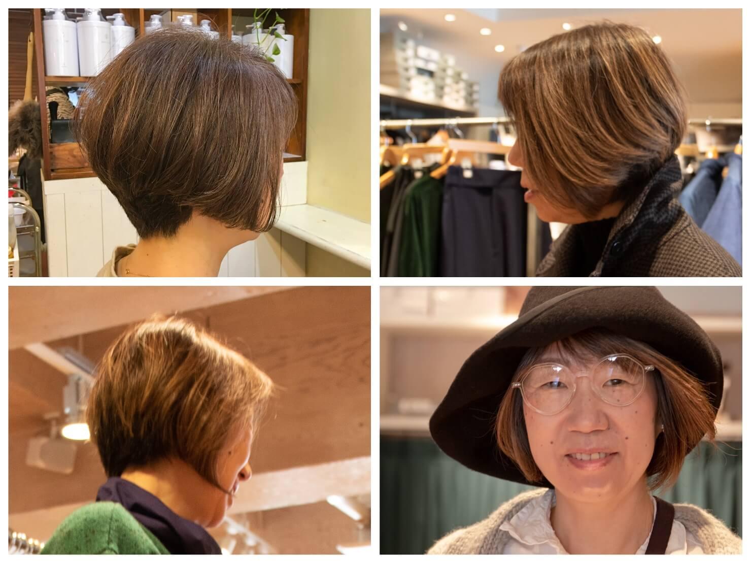 美しい髪のガッツの写真のコラージュ