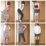 50代の痛くないファッション!56歳が娘の洋服で実験してみた|ゴニョ研