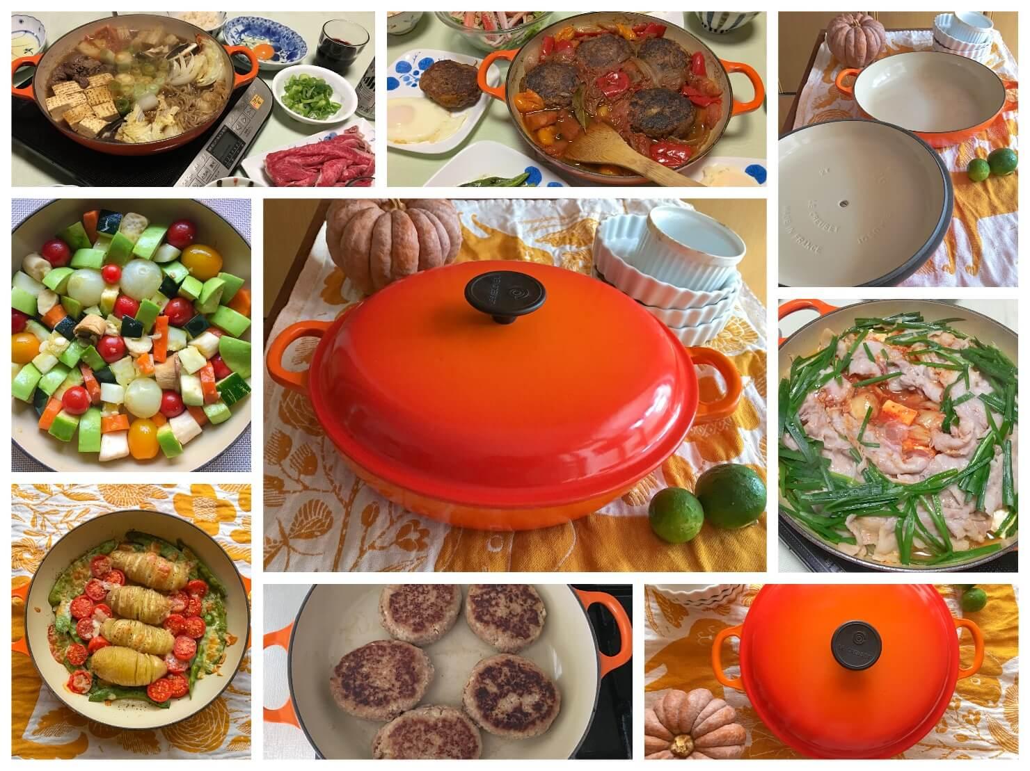 ビュッフェキャセロールの写真やビュッフェ キャセロールで作った料理の写真のコラージュ