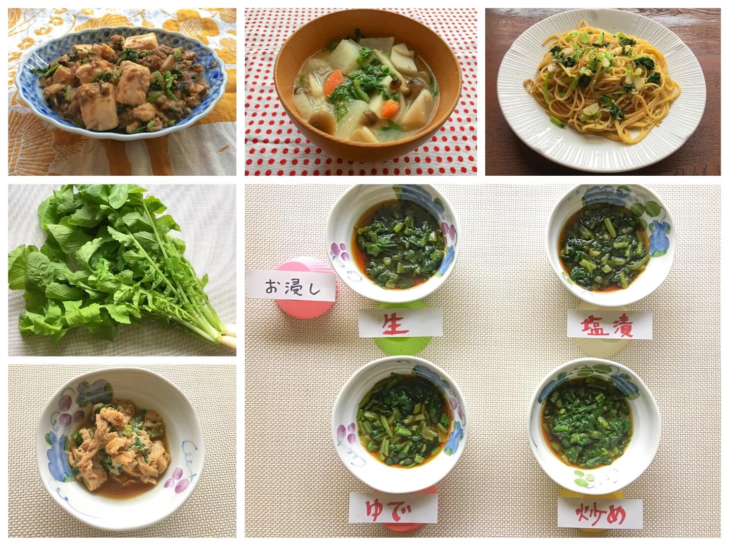 大根葉や大根葉料理の写真