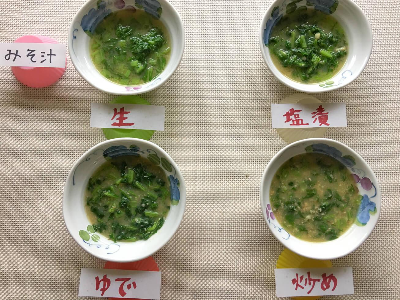 4種の冷凍法で大根葉の味噌汁を作って並べた写真