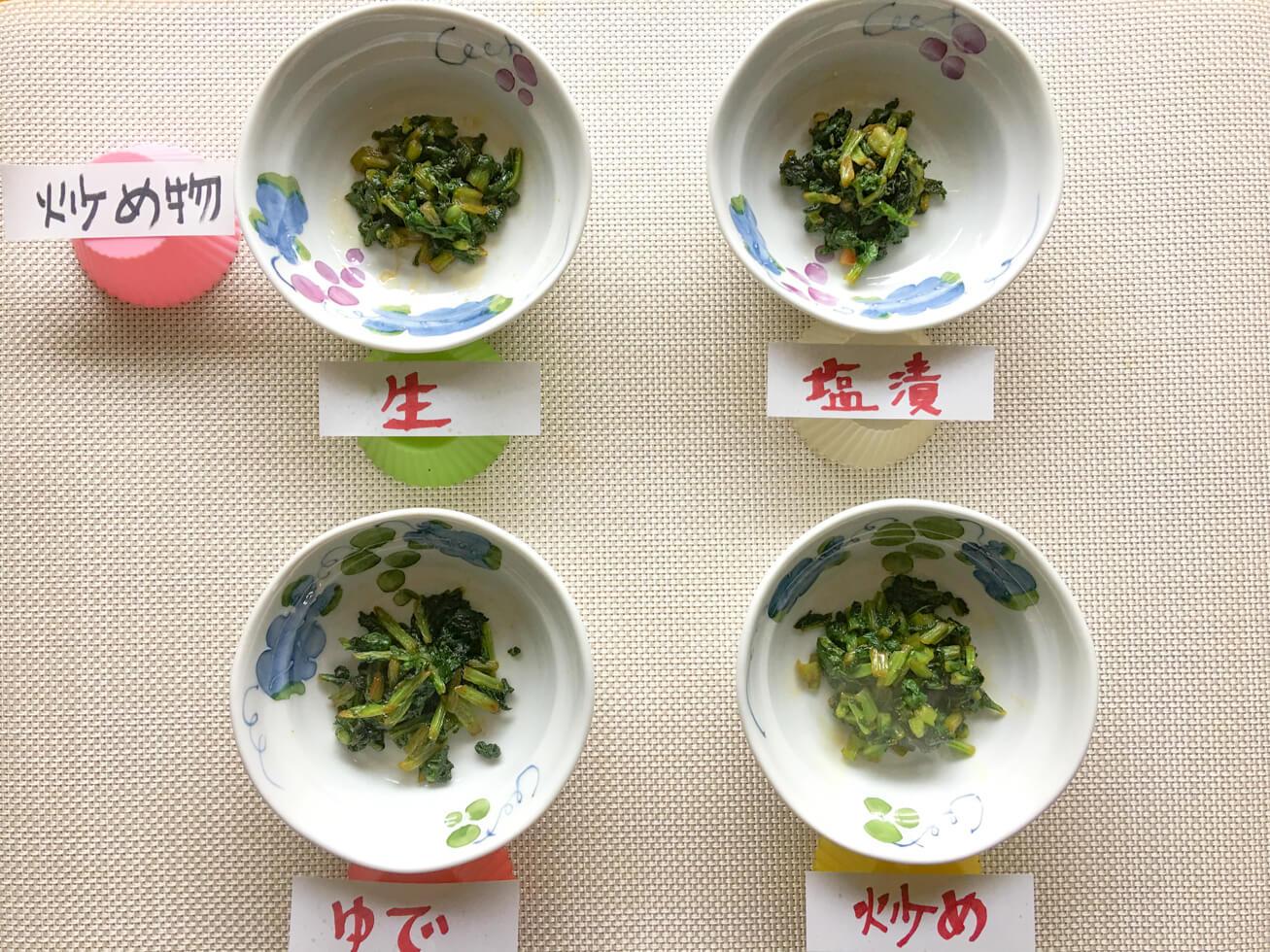 4種の冷凍法で大根葉の炒め物を作って並べた写真