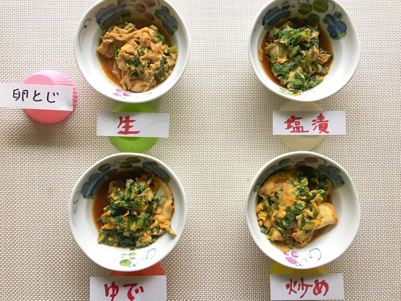4種の冷凍法で大根葉の卵とじを作って並べた写真