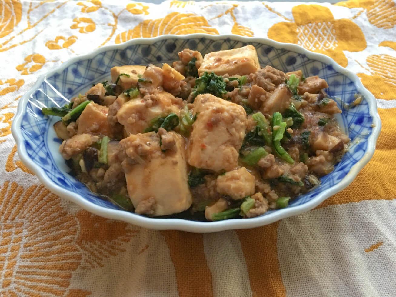 大根葉たっぷりのなんちゃって麻婆豆腐の写真