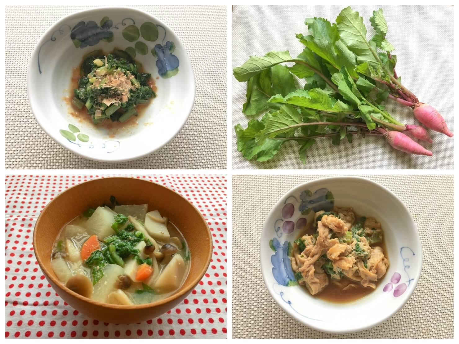 大根葉料理の写真のコラージュ