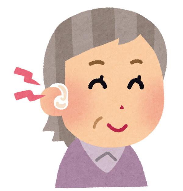 補聴器をつけている女性のイラスト