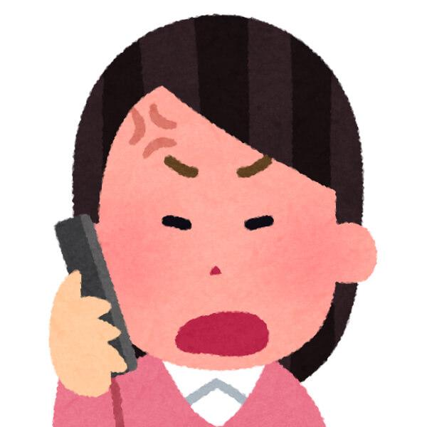 電話で怒っている女性のイラスト