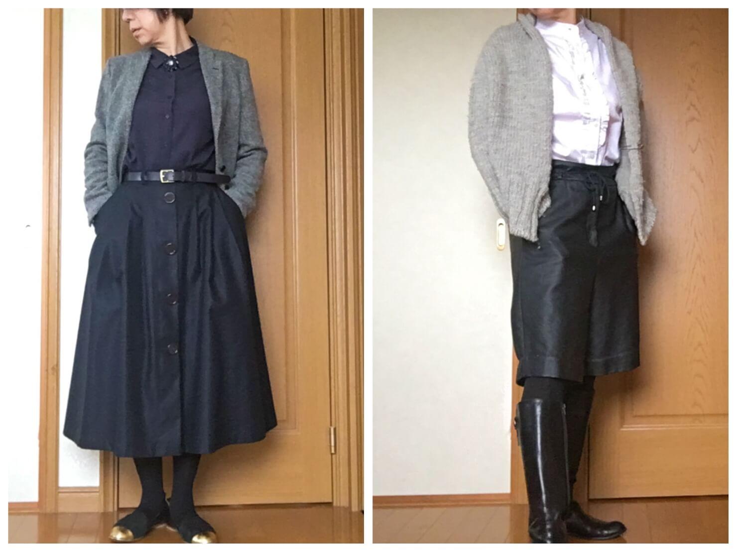 テーラードジャケットのコーデとボーイッシュなパンツのコーデの写真