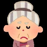 えっ? 高齢の親!いうこと聞かない意外な原因とその対策|ゴニョ研