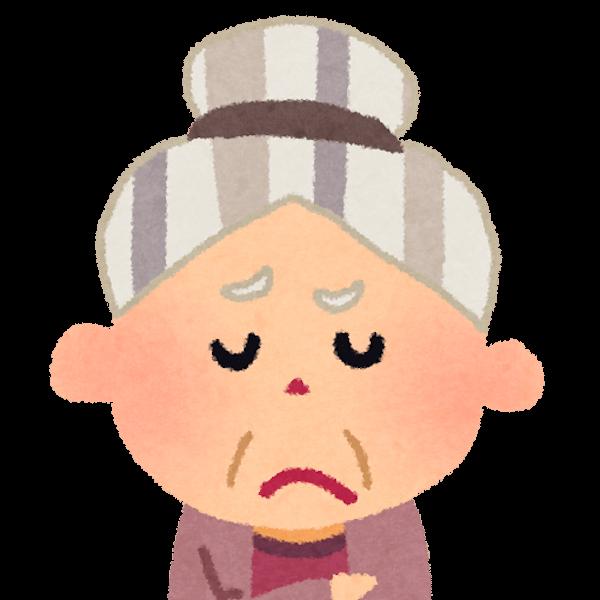 渋い顔をした女性のイラスト