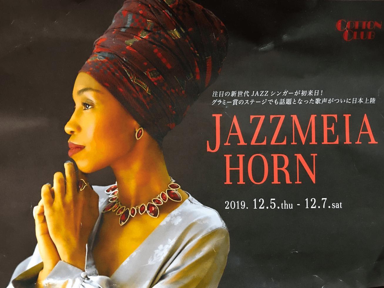 Jazzmeia Hornの写真