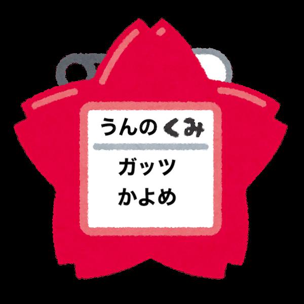 幼稚園の名札のイラスト