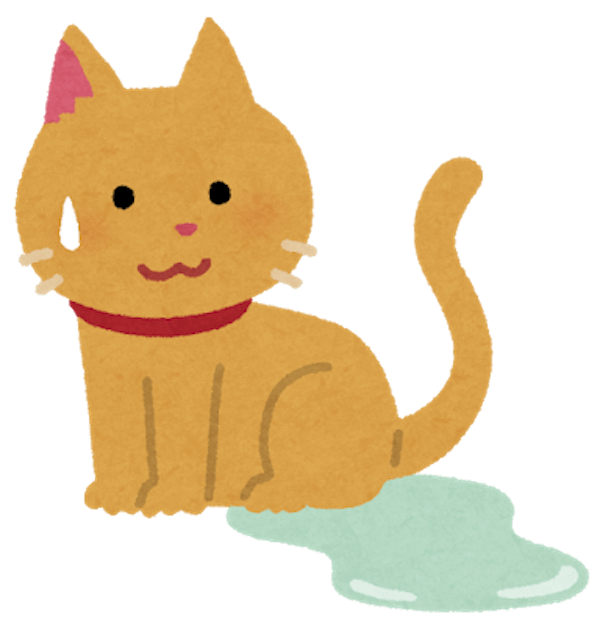 お漏らしした猫のイラスト