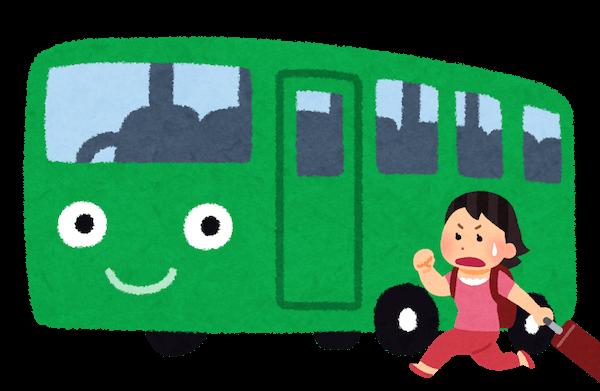 バスまで走る女性のイラスト