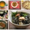 柔らかい食事の写真のコラージュ
