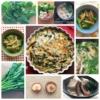 シイタケとほうれん草の料理の写真