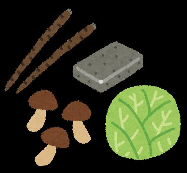 食物繊維を多く含む食品のイラスト