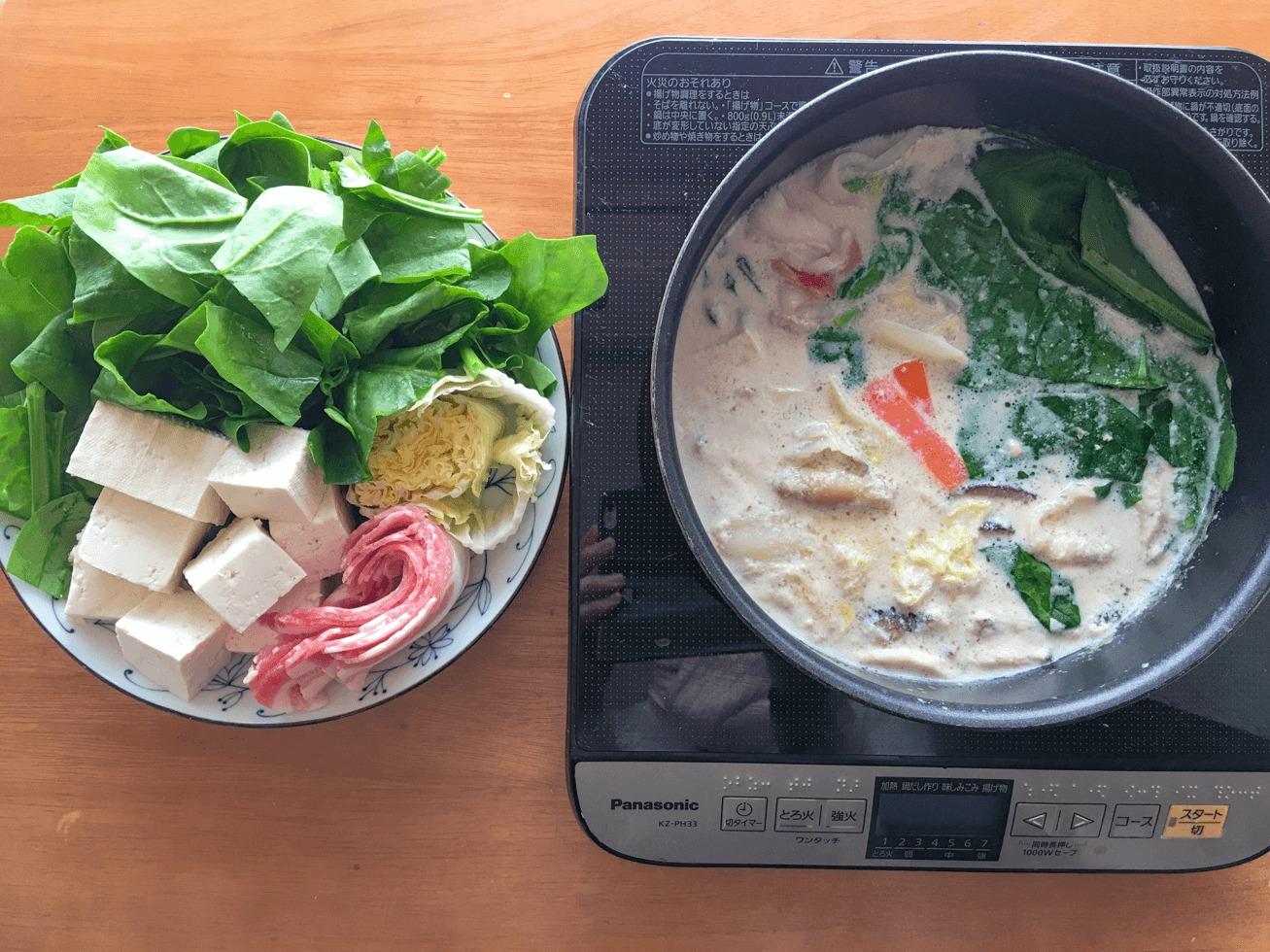 ほうれん草と豚肉とシイタケのみそ豆乳鍋の写真