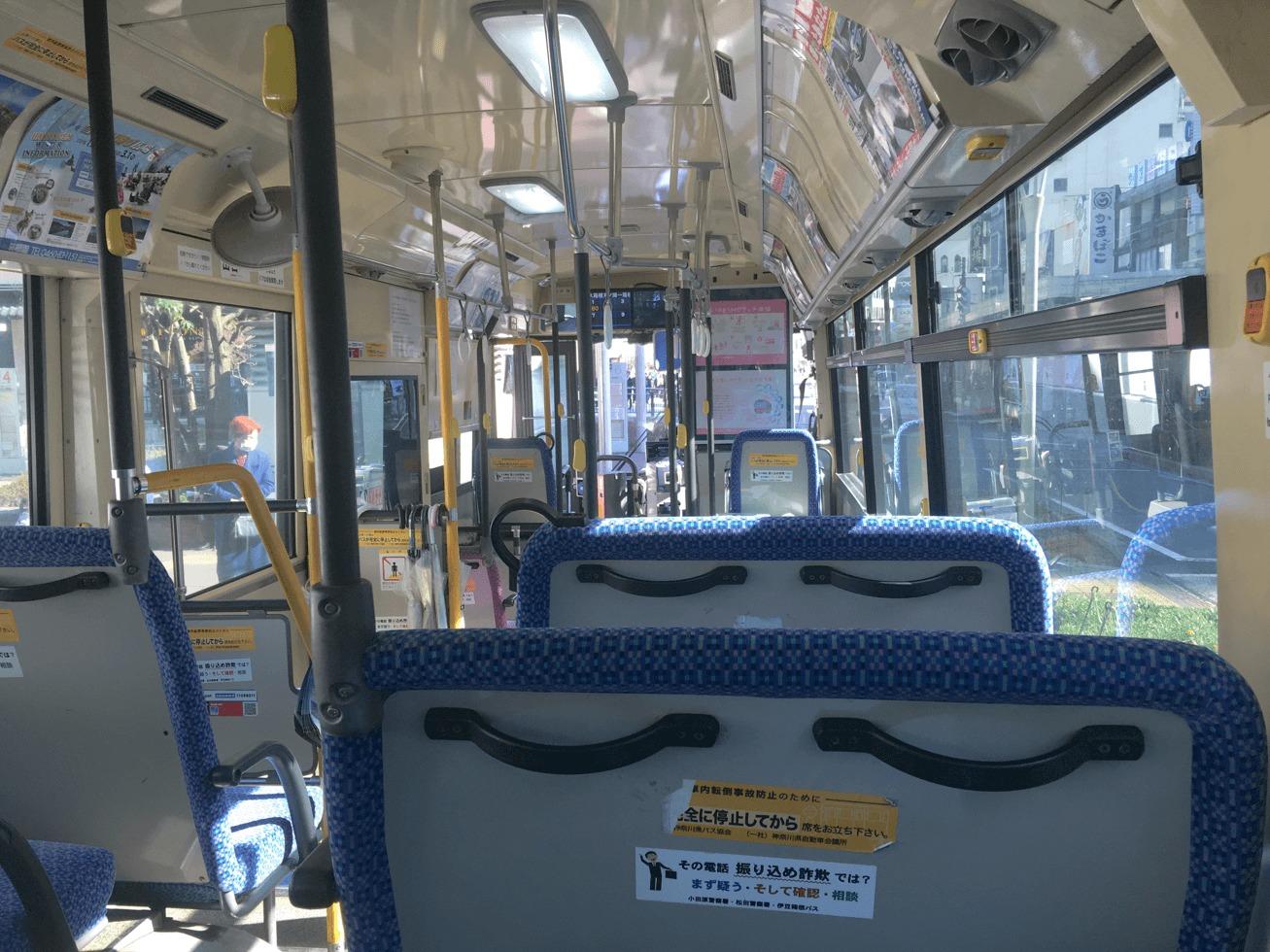 登山代行バスの写真