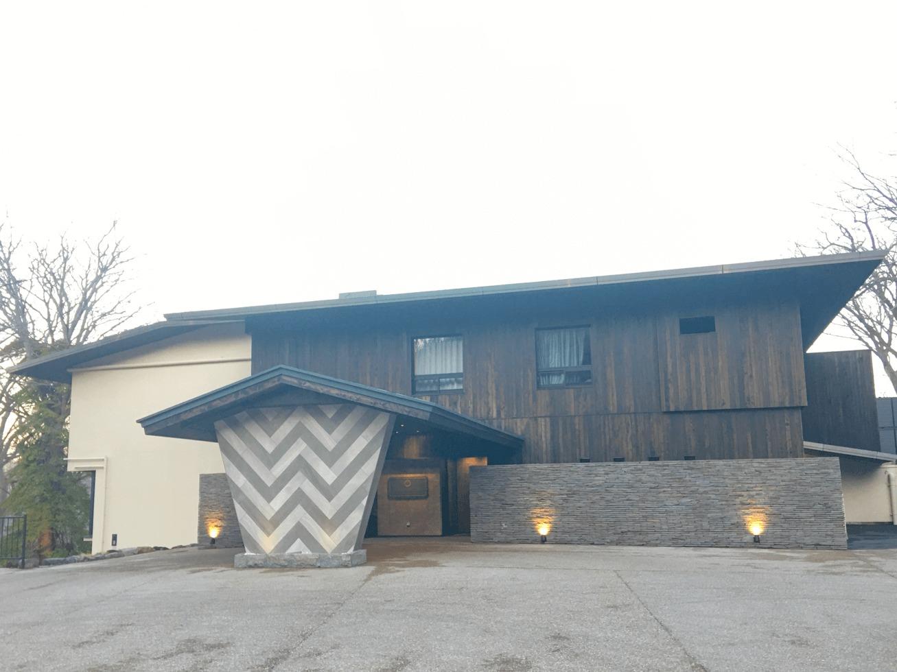 金谷リゾート箱根の写真
