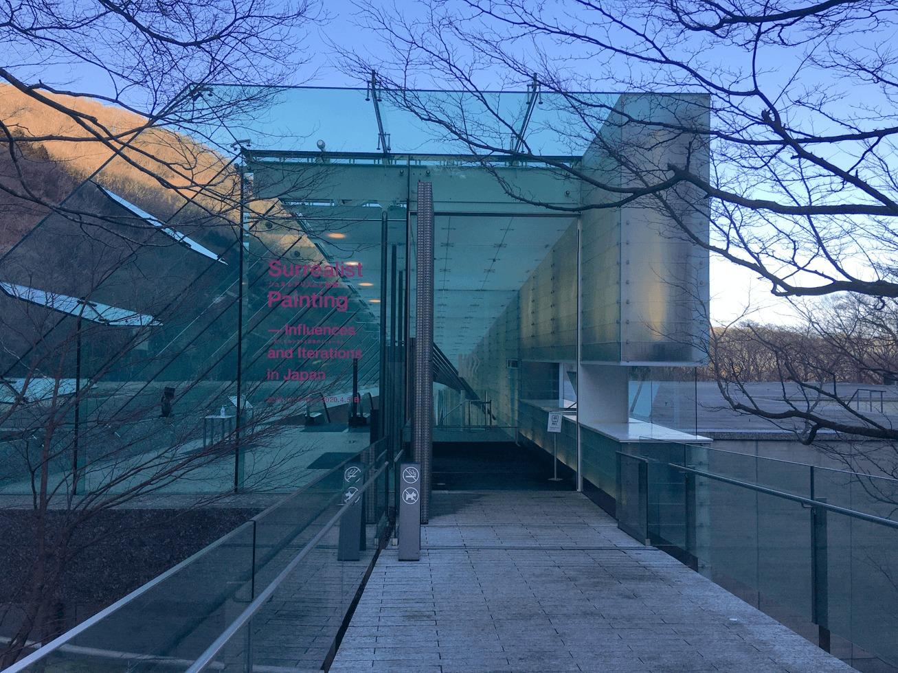 ポーラ美術館の写真