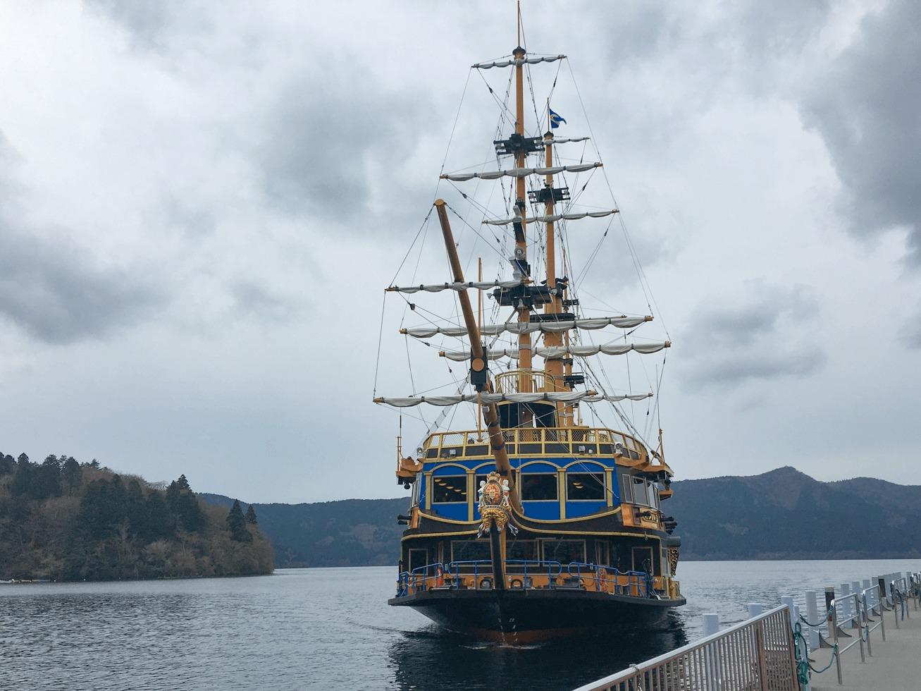 海賊船の写真