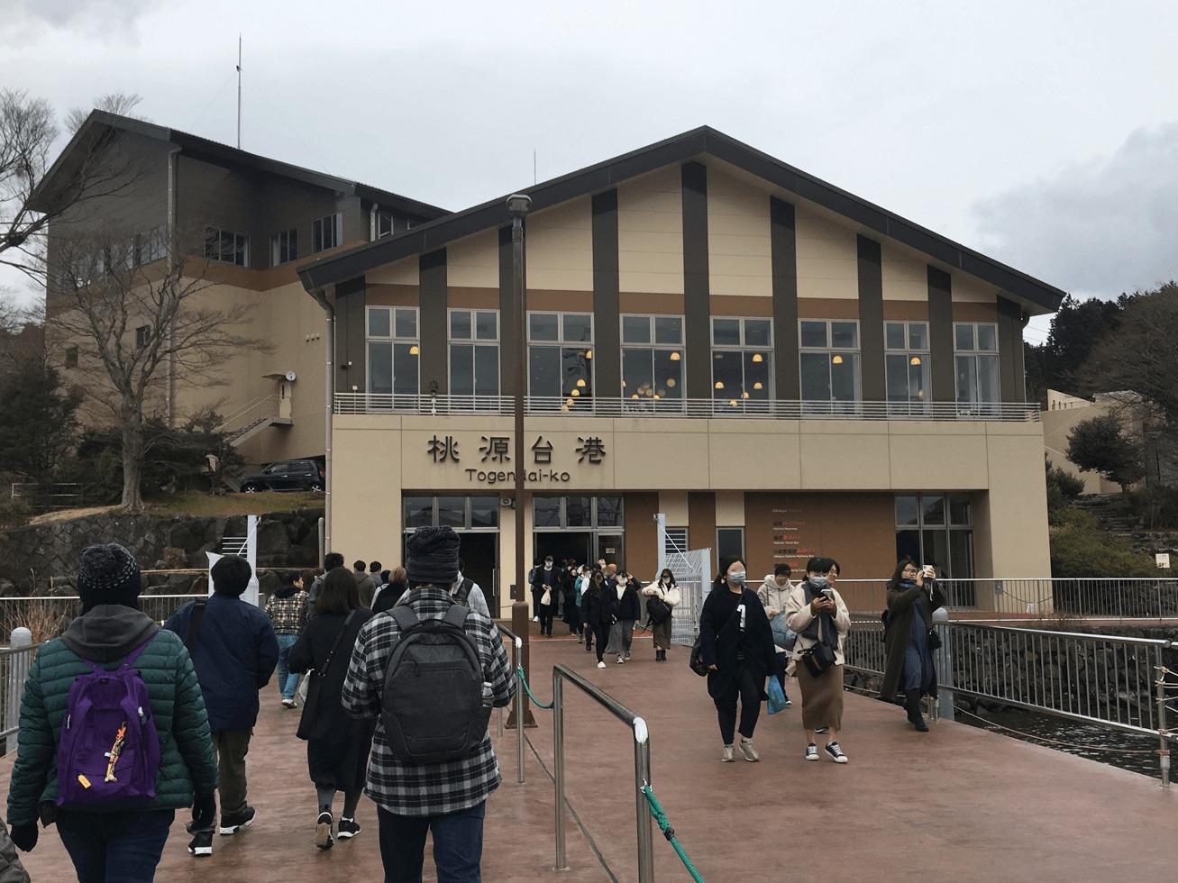 桃源台港の写真