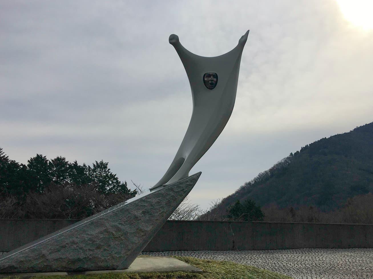彫刻の森美術館の巨大な作品の写真