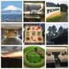 箱根の景色や旅館の写真