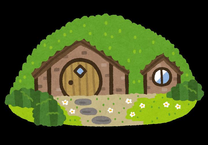 小人の家のイラスト