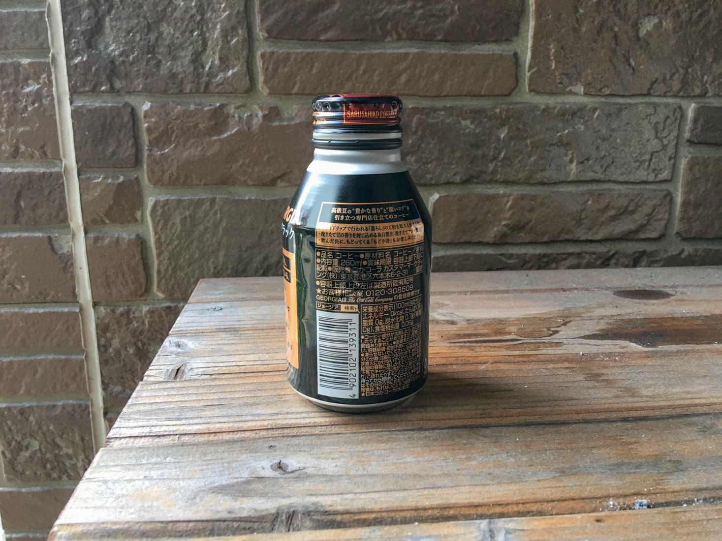 コーヒーの空き缶の写真